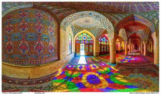 The Miracle Mosque In Iran