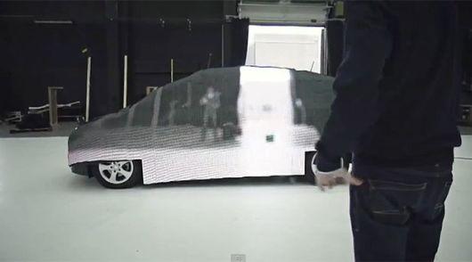 Invisible Toyota Prius